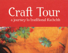 MATSYA CRAFT TOUR BOOK
